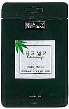 Parfums et Produits cosmétiques Masque à l'huile de chanvre bio pour cheveux - Beauty Formulas Hemp Beauty Hair Mask