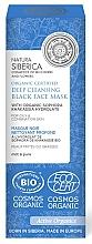 Parfums et Produits cosmétiques Masque noir au sophora du Japon pour visage - Natura Siberica Organic Certified Deep Cleansing Black Face Mask