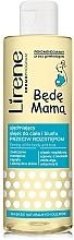 Parfums et Produits cosmétiques Huile raffermissante pour corps et buste - Lirene Mama Stretch Marks Oil