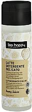 Parfums et Produits cosmétiques Lait nettoyant à l'extrait de lupin blanc et mûre pour visage - Bio Happy Face Milk Cleanser