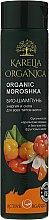 Parfums et Produits cosmétiques Shampooing bio énergisant et fortifiant, Chicouté - Fratti NB Karelia Organica