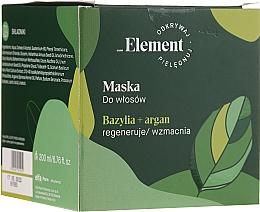 Parfums et Produits cosmétiques Masque au basilic et argan pour cheveux - Vis Plantis Basil Element Strengthening Anti-Hair Loss Mask