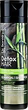 Parfums et Produits cosmétiques Shampooing Charbon de bambou - Dr. Sante Detox Hair