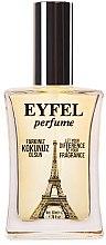 Parfums et Produits cosmétiques Eyfel Perfume Jardin Precieux S-22 - Eau de parfum Let your difference be your fragrance