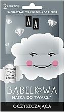 Parfums et Produits cosmétiques Masque bulles pour visage - AA Bubble Mask Cleansing Face Mask