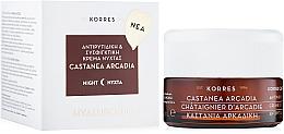 Parfums et Produits cosmétiques Crème de nuit au châtaignier d'Arcadie pour visage - Korres Castanea Arcadia Antiwrinkle & Firming Night Cream for All Skin Types