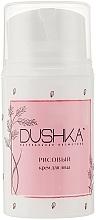 Parfums et Produits cosmétiques Crème au lait de riz pour visage - Dushka