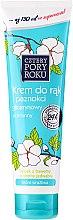 Parfums et Produits cosmétiques Crème à l'huile de coton pour mains et ongles - Pharma CF Cztery Pory Roku Hand Cream