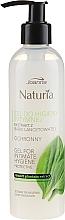 Parfums et Produits cosmétiques Gel d'hygiène intime à l'extrait de plantago - Joanna Naturia Intimate Hygiene Gel