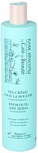 Parfums et Produits cosmétiques Gel douche à l'huile d'avocat et aloès - Le Cafe de Beaute Refreshing Cream Shower Gel