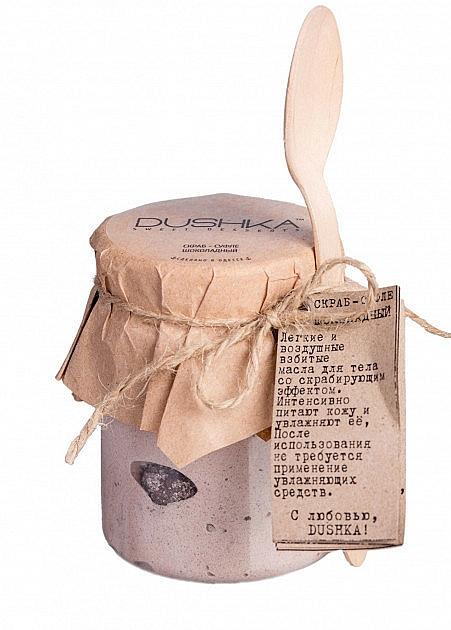 Gommage soufflé pour corps, Chocolat - Dushka — Photo N1
