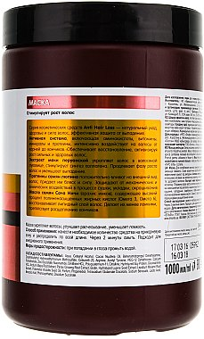 Masque stimulateur de pousse de cheveux - Dr. Sante Anti Hair Loss Mask — Photo N4