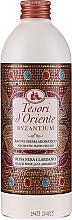 Parfums et Produits cosmétiques Tesori d`Oriente Byzantium Bath Cream - Crème de bain à l'extrait d'oranger amer