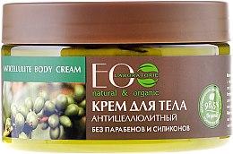 Parfums et Produits cosmétiques Crème anti-cellulite à l'extrait de café vert - ECO Laboratorie Anticellulite Body Cream