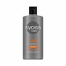 Parfums et Produits cosmétiques Shampooing à la caféine et kératine - Syoss Men Power Shampoo