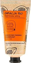 Parfums et Produits cosmétiques Crème à l'extrait de papaye pour mains et ongles - Gracja Bio Regenerating Hand And Nail Cream