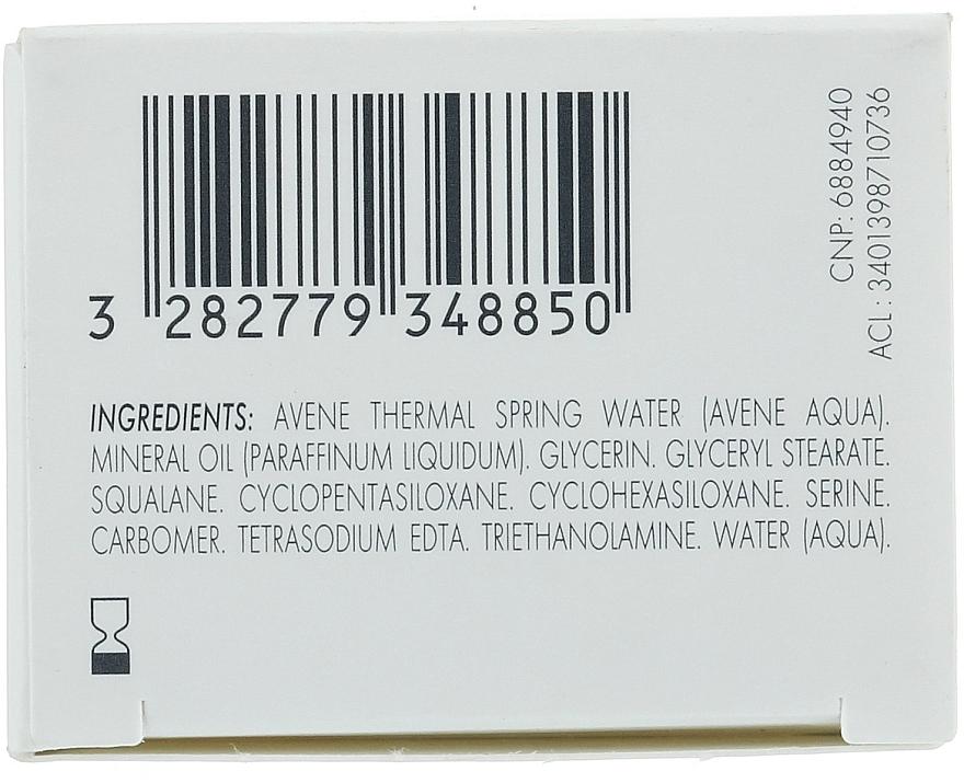 Crème peaux intolérantes, hypersensibles et irritables - Avene Peaux Hyper Sensibles Skin Recovery Cream — Photo N7