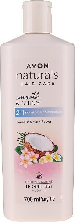 Shampooing et après-shampooing à l'extrait de pomme - Avon Naturals Smooth Shine — Photo N1