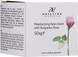 Parfums et Produits cosmétiques Crème à l'extrait de rose bulgare pour visage - Hristina Cosmetics Moisturizing Face Cream With Bulgarian Rose SPF50