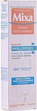Parfums et Produits cosmétiques Gel-sérum à l'acide hyaluronique et glycérine pour visage - Mixa Sensitive Skin Expert Hyalurogel