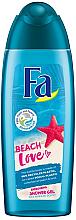 Parfums et Produits cosmétiques Gel douche énergisant - Fa Beach Love Energizing Shower Gel