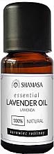 Parfums et Produits cosmétiques Huile essentielle de lavande - Shamasa