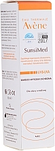 Crème solaire pour peaux sensibles - Avene Sun Care Sunsimed Very High Protection — Photo N1