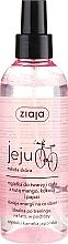 Parfums et Produits cosmétiques Brume pour visage et corps Mangue, Noix de coco et Papaye - Ziaja Jeju