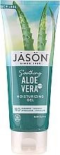Parfums et Produits cosmétiques Gel naturel à l'aloe vera pour corps - Jason Natural Cosmetics Pure Natural Moisturizing Gel Aloe Vera