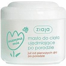 Parfums et Produits cosmétiques Beurre raffermissant après l'accouchement - Ziaja Body Oil