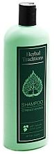 Parfums et Produits cosmétiques Shampooing au jus de bouleau - Herbal Traditions Shampoo Strengthening With Natural Birch Juice