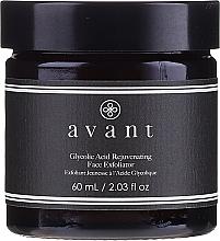 Exfoliant à l'acide glycolique pour visage - Avant Skincare Glycolic Acid Rejuvenating Face Exfoliator — Photo N3