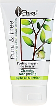 Parfums et Produits cosmétiques Gel exfoliant pour visage, Huile de Jojoba et Bétaïne - AVA Laboratorium Pure & Free Cleansing Face Peeling