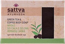 Parfums et Produits cosmétiques Savon artisanal au thé vert - Sattva Ayurveda Green Tea & Coffee Body Soap