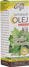 Parfums et Produits cosmétiques Huile de périlla 100 % naturelle - Etja Natural Perilla Leaf Oil