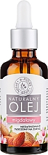 Parfums et Produits cosmétiques Huile d'amande 100% naturelle - E-Fiore Natural Oil