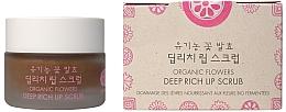 Parfums et Produits cosmétiques Gommage aux fleurs bio fermentées pour lèvres - Whamisa Organic Flowers Deep Rich Lip Scrub