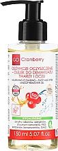 Parfums et Produits cosmétiques GoCranberry - Huile nettoyante aux huiles de canneberges et amande douce pour visage