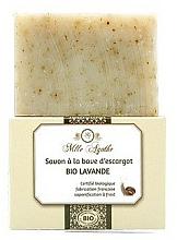 Parfums et Produits cosmétiques Savon bio à la bave d'escargot, Lavande - Mlle Agathe