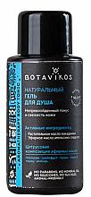 Parfums et Produits cosmétiques Gel douche naturel et tonifiant - Botavikos Tonic Shower Gel (mini)