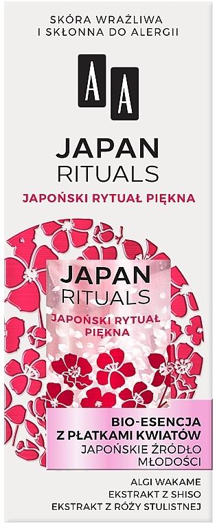 Bio-essence aux pétales de fleurs, Source japonaise de jeunesse - AA Japan Rituals Bio-Essence