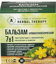 Parfums et Produits cosmétiques Baume anti-rhume à l'eucalyptus et menthol - ECO Laboratorie Herbal Therapy