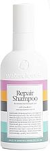 Parfums et Produits cosmétiques Shampooing à l'huile de macadamia - Waterclouds Repair Shampoo