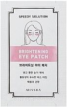Parfums et Produits cosmétiques Patchs éclaircissants contour des yeux - Missha Speedy Solution Brightening Eye Patch