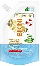 Parfums et Produits cosmétiques Gel après-soleil à l'aloe vera pour corps (recharge) - Bielenda BikiniS.O.S