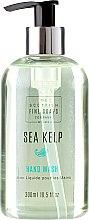 Parfums et Produits cosmétiques Savon liquide aux extraits d'algues - Scottish Fine Soaps Sea Kelp Hand Wash