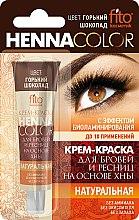 Parfums et Produits cosmétiques Crème colorante à base de henné pour sourcils et cils - FitoKosmetik Henna Color