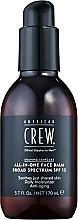 Parfums et Produits cosmétiques Baume après-rasage - American Crew Shaving Skincare All-In-One Face Balm SPF15