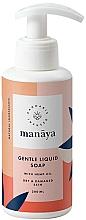 Parfums et Produits cosmétiques Savon liquide doux à l'huile de chanvre pour peaux sèches et abîmées - Manaya Gentle Liquid Soap With Hemp Oil
