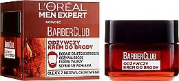 Parfums et Produits cosmétiques Crème nourrissante à l'amidon de maïs pour barbe - L'Oreal Paris Men Expert Barber Club